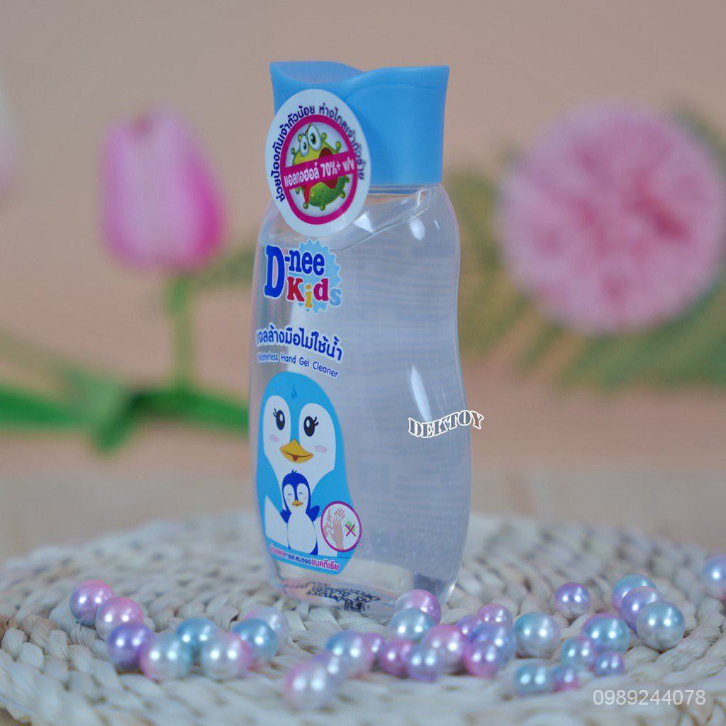 D-nee kids ดีนี่คิดส์ เจลล้างมือแอลกอฮอล์75% สำหรับเด็ก 93 มล. rnwL
