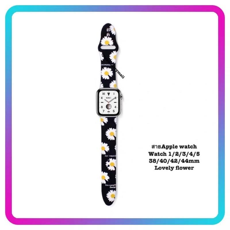 สายนาฬิกาApplewatch สายยาง AppleWatch sport loop สายW55 p90 i7S qs18 สาย series 1/2/3/4/5 Q99 H55 สายลายๆ