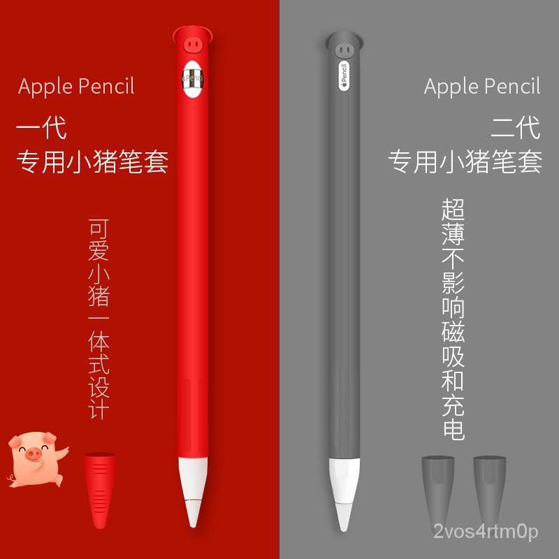กระเป๋าใส่ไอแพด แอปเปิ้ลapplepencilรุ่นปากกา1เคสซิลิโคนน่ารักipadรุ่นที่สองสไตลัสลื่นpencCOD au1z