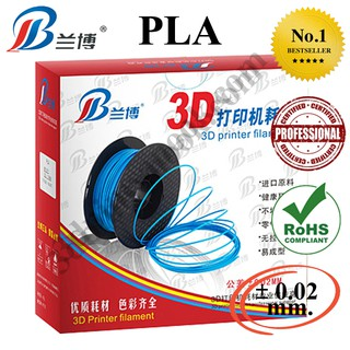 PLA Filament 1.75 mm. 1 kg. for 3D Printer