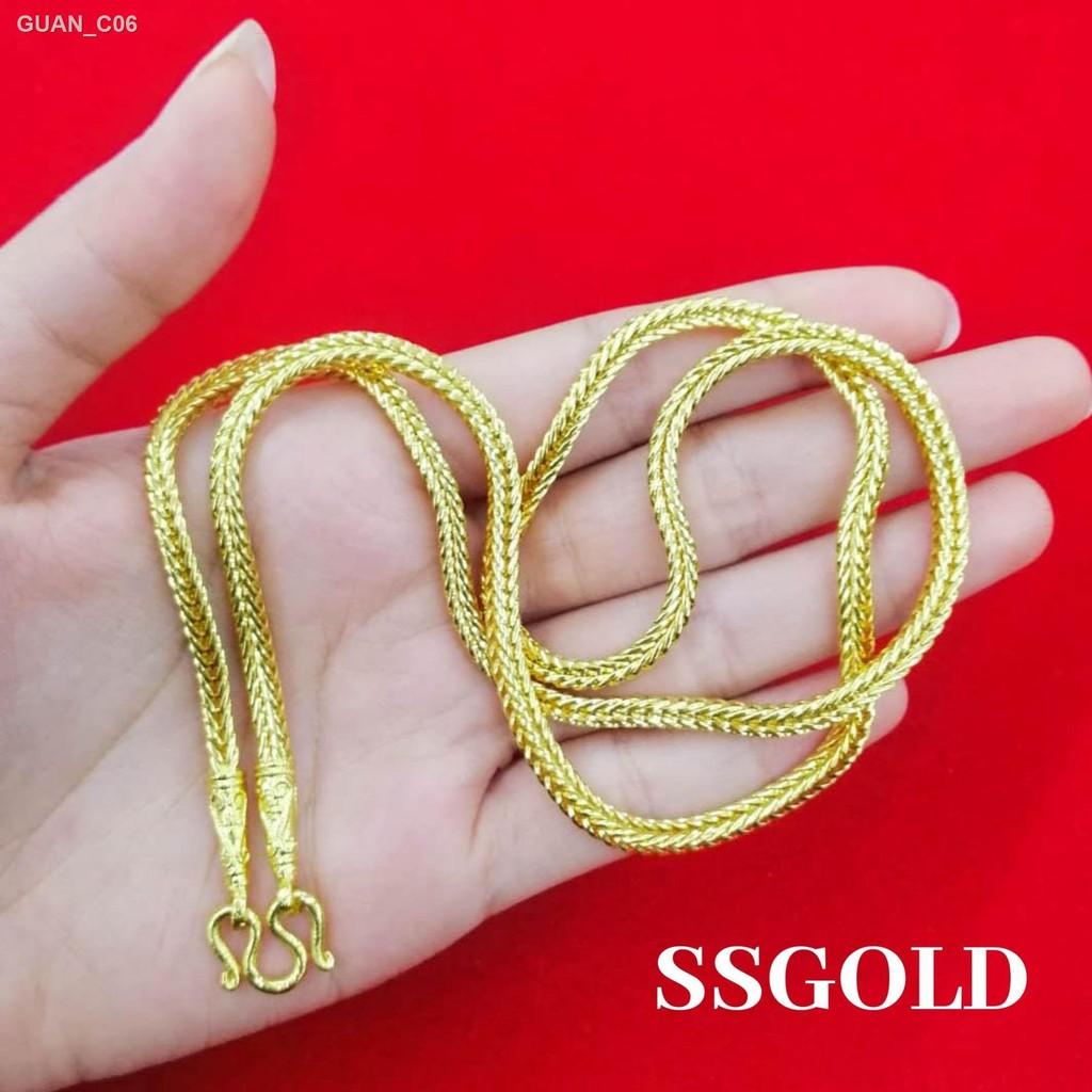 🙃ลดราคา🙃✴✢♟สร้อยทองแดงสี่เสา 2 บาท 20 - 24 นิ้วหัวได้ชุบทองแท้ 96.5% ทองปลอมไม่ลอกสร้อยคอสร้อยคอทองชุบสร้อยคอพระสร้อย