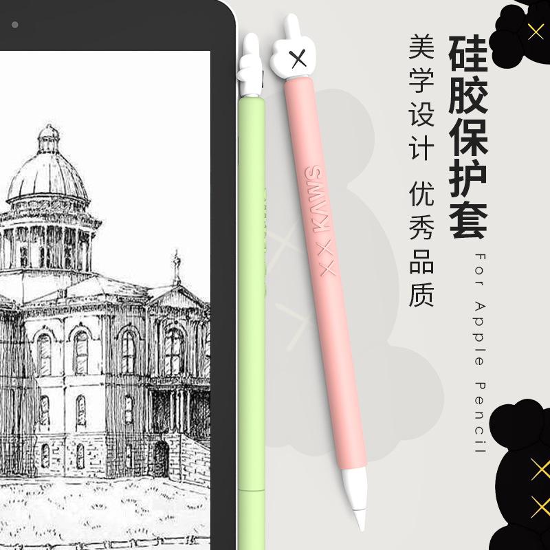 *พร้อมส่ง*(เทป)【กวาดล้าง】เลือกปฏิเสธ แอปเปิลapple pencilเคส2Generation II Generation nib ชุดกล่องปากกาป้องกันการสูญหายip