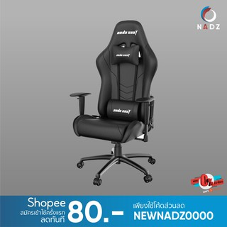 ANDA : AXE E-SERIES HIGH BACK GAMING CHAIR (BLACK)