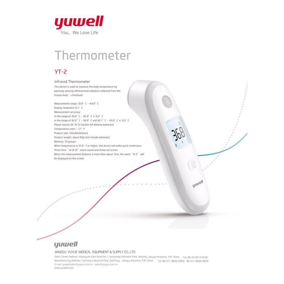 Yuwell YT-2 เครื่องวัดไข้ทางหน้าผาก infrared Thermometer สินค้าพร้อมส่ง!
