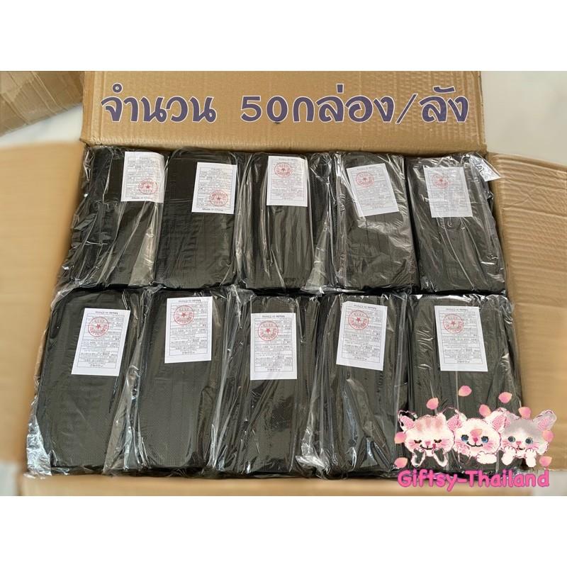 "Face Mask 3 Ply Colour Black หน้ากากอนามัย หนา 3 ชั้น ""สีดำ"" สองด้าน ยกลัง (50กล่อง/ลัง)"