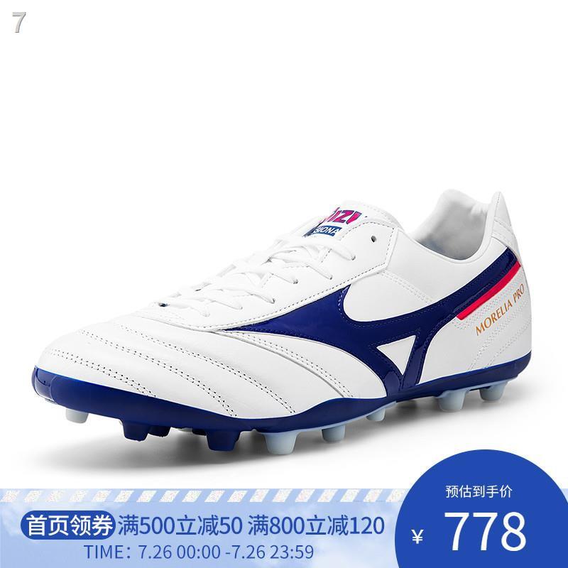 ▥Mizuno Mizuno Men s Cushioning Stable Football Shoes MORELIA II PRO AG