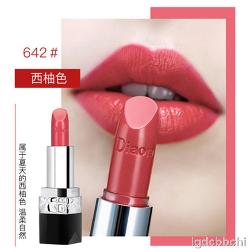 □◘☬ของแท้ Dior Mani lipstick big brand moisturizing red 999 matte 888 niche # 080 520 gift box
