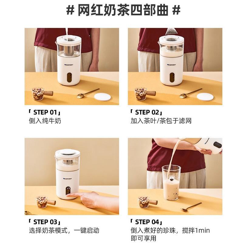 เครื่องทำฟองนมแซฟไฟร์เยอรมันในครัวเรือนมินิขนาดเล็กอัตโนมัติแบบพกพากาแฟชานมเครื่องตีฟองนม