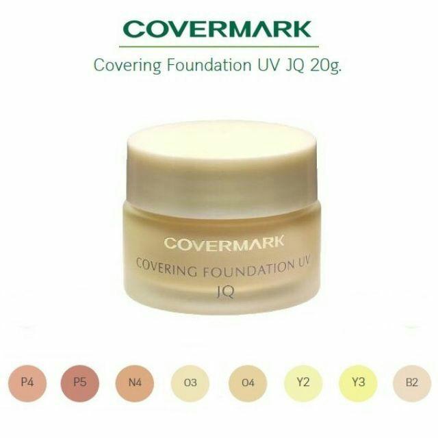 Covermark Covering Foundation UV JQ ครีมรองพื้น ยูวี เจคิว 20กรัม ...