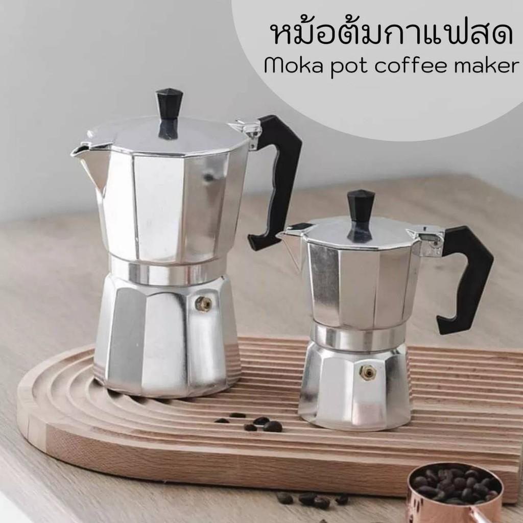 กาต้มกาแฟสด หม้อต้มกาแฟ มอคค่าพอท เครื่องชงกาแฟสด เครื่องทำกาแฟ แบบพกพา วินเทจ  Moka Pot ruianshop88