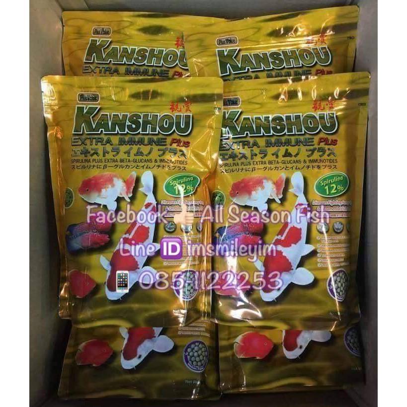 12% อาหารปลา KANSHOU สีทอง สูตรสาหร่าย 12% Spirulina PLUS Beta-Glucan
