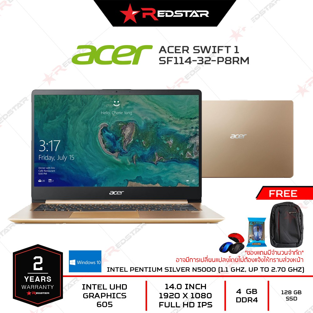 ACER 632A 002 DRIVERS FOR WINDOWS