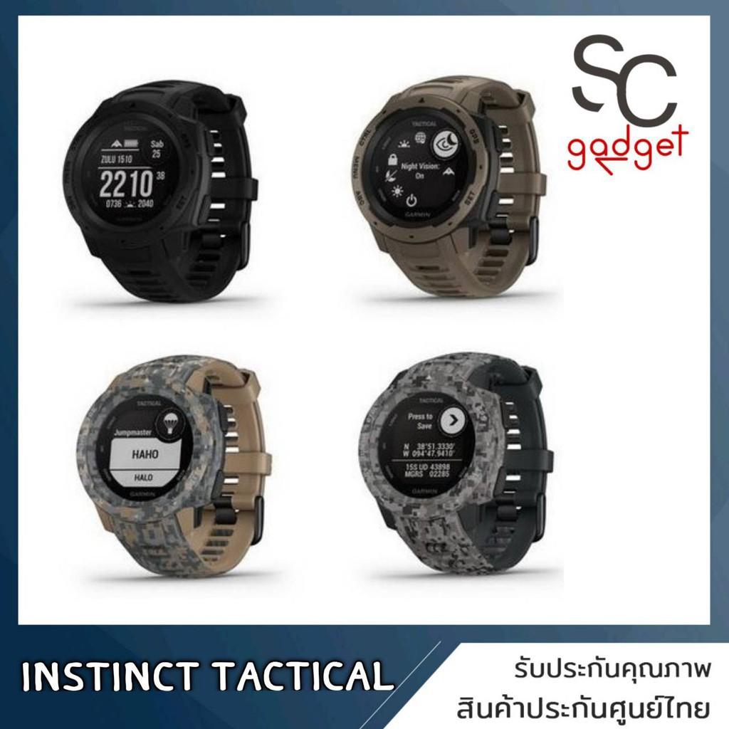สาย applewatch Garmin Instinct Tactical Edition Outdoor Watch with GPS (ประกันศูนย์ไทย 1 ปี)