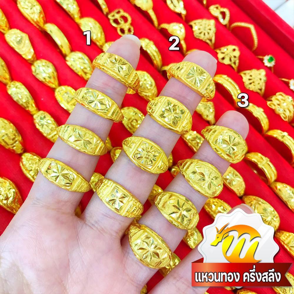 ราคาพิเศษ◈MKY Gold แหวนทอง ครึ่งสลึง (1.9 กรัม) ลายหัวโปร่งจิกเพชร ทอง96.5% ทองคำแท้* คละลาย