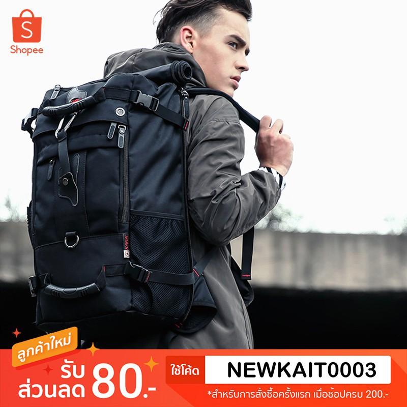 กระเป๋าเดินทางล้อลาก Luggage KAKA กระเป๋าสัมภาระ 3-in-1  สะพายหลัง-ไหล่-ถือ 40L Trave กระเป๋าล้อลาก กระเป๋าเดินทางล้อลาก
