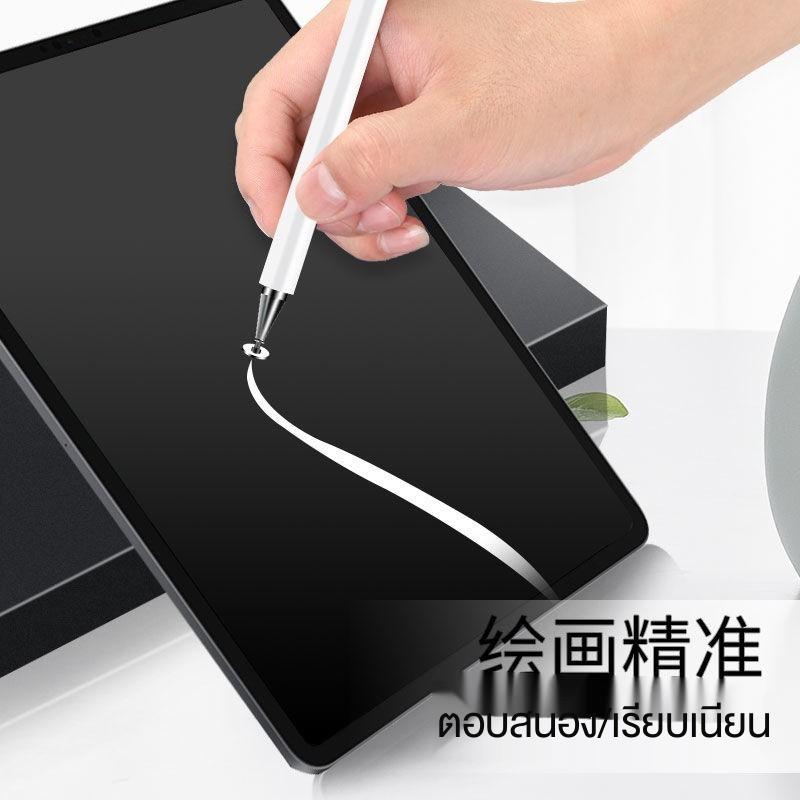 【COD】applepencil applepencil 2 ปากกาทัชสกรีน android สไตลัสa△✓™ปากกาทัชสกรีน ipad ปากกา capacitive แท็บเล็ตโทรศัพท์แ