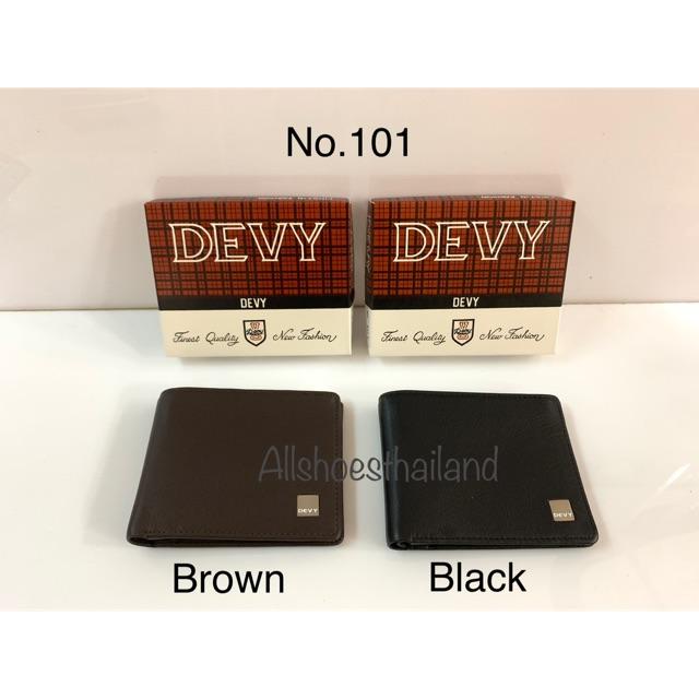 กระเป๋าสตางค์  Devy no. 101 หนังแท้ สีดำ และ ตาล