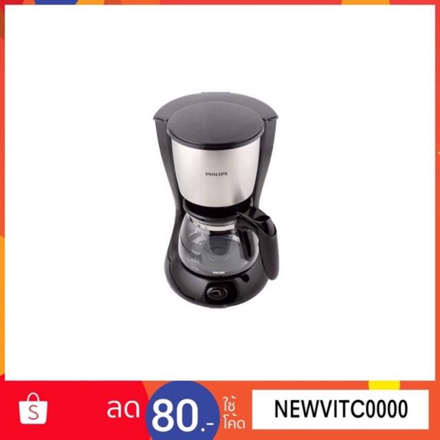 PHILIPS เครื่องทำกาแฟ รุ่น HD7457 ฟิลิปส์ CAFETERA