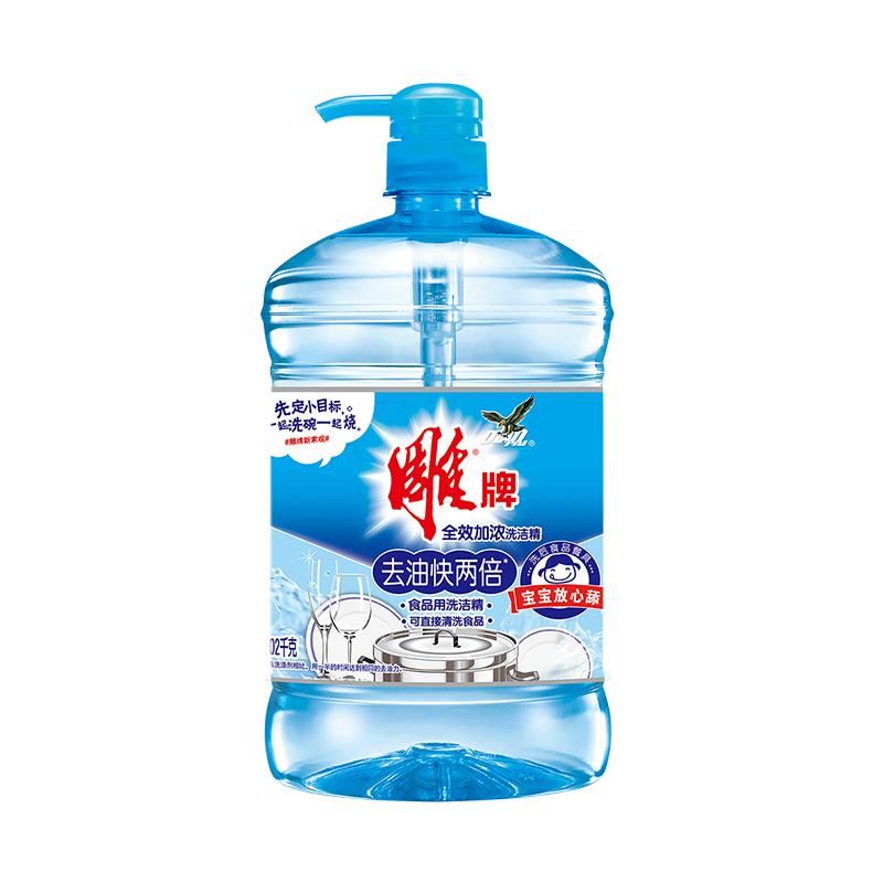 ▲Diaopaiผงซักฟอก1.02kg*2ขวดน้ำมันผงซักฟอกบ้านถังขวดห้องครัวน้ำยาล้างจานครอบครัวแพ็คของแท้■