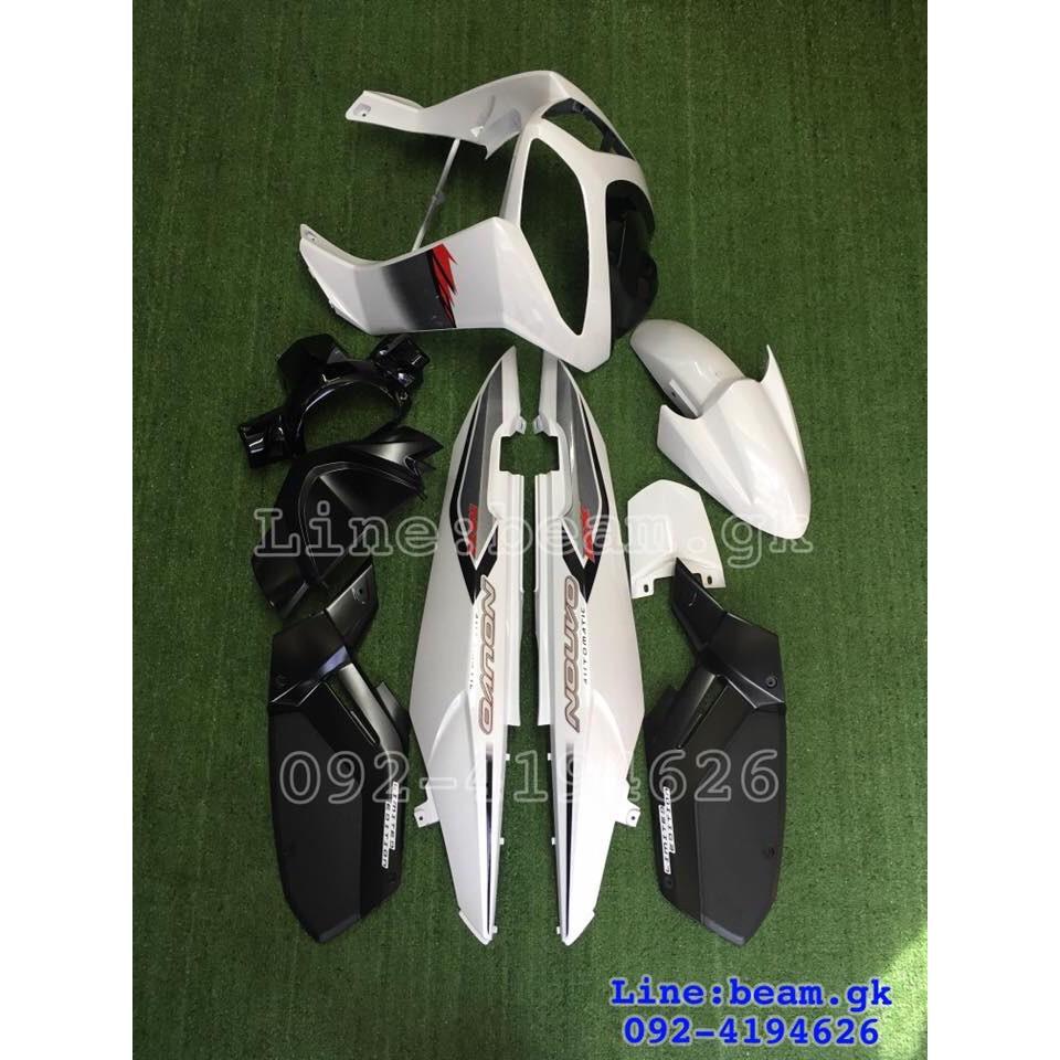 ชุดสี Nouvo Mx(นูโว เอ็มเอ็ค)สติ๊กเกอร์ Limited ปี 2005 // 1 พลาสติก ABS แท้จากยามาฮ่า //1 ชุดมี 9 ชิ้น