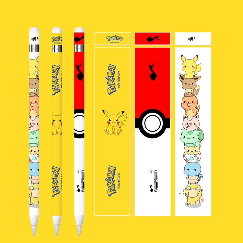 Apple Apple Pencil Sticker กันลื่น 1 รุ่นแรก ฟิล์ม Ipad กระดาษ ฟิล์ม ipencil ปากกา Stylus Protection 2 น่ารัก ญี่ปุ่น Se