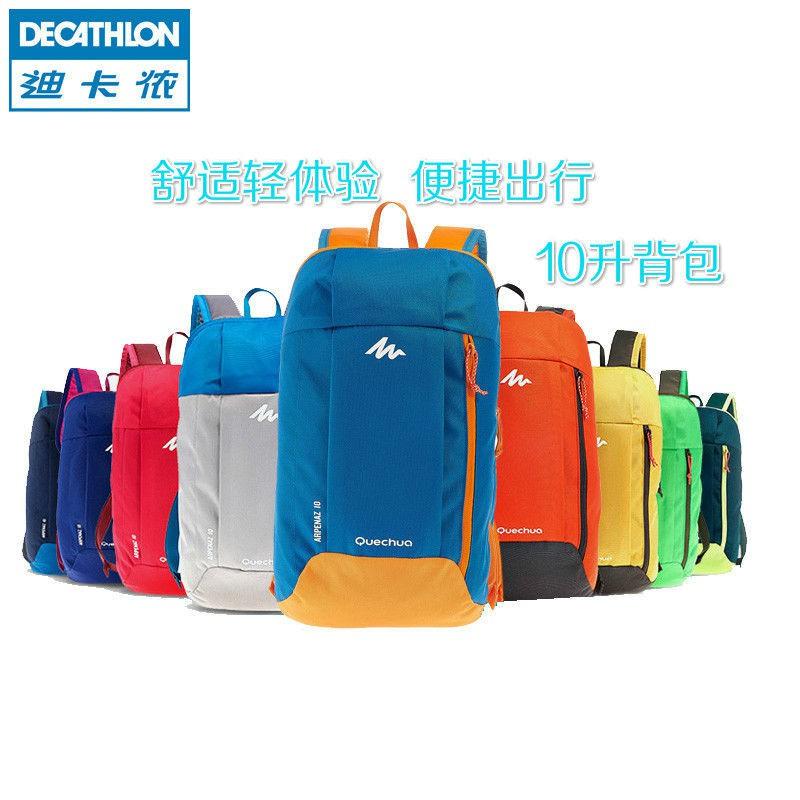 ♣▲✁> กระเป๋าเป้สะพายหลัง Decathlon กระเป๋าเดินทางท่องเที่ยวกลางแจ้งน้ำหนักเบามินิกีฬากลางแจ้งสำหรับเด็กกระเป๋านักเรียนขน