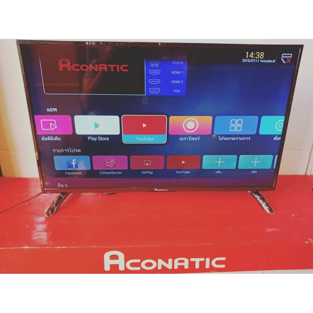 Aconatic Smart TV 32นิ้ว