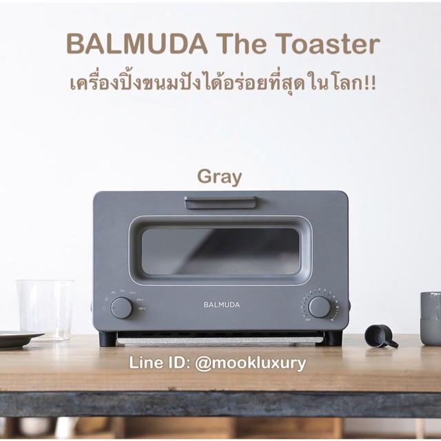 BALMUDA The Toaster - ของแท้ นำเข้าจากเก