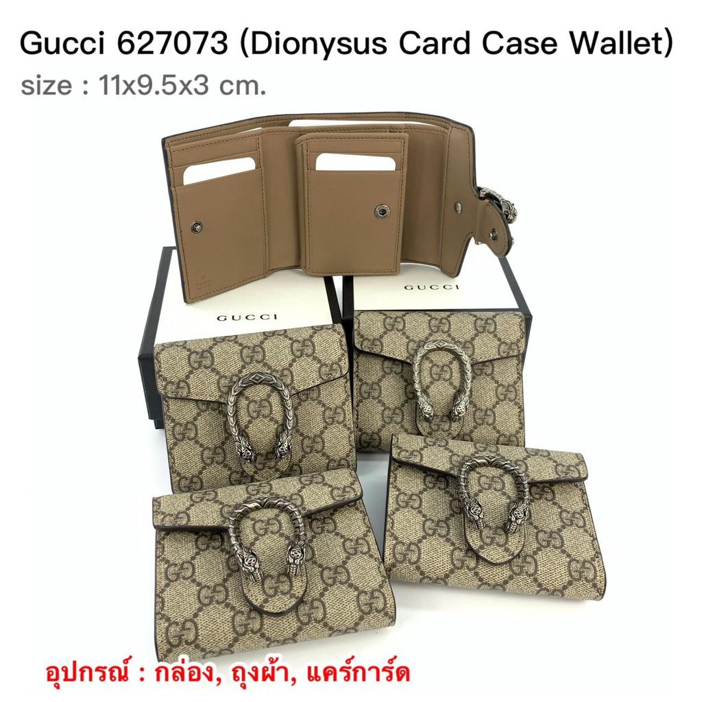 [กระเป่า]Gucci Dionysus Wallet ของแท้ 100% [ส่งฟรี]