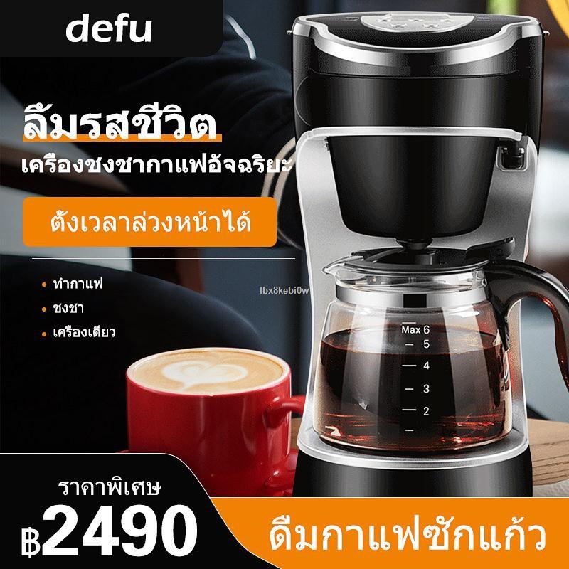 ❡△♤เครื่องชงกาแฟ เครื่องชงกาแฟเอสเพรสโซ เครื่องทำกาแฟขนาดเล็ก เครื่องทำกาแฟกึ่งอัตโนมติ Coffee maker เครื่องชงชากาแฟ ค