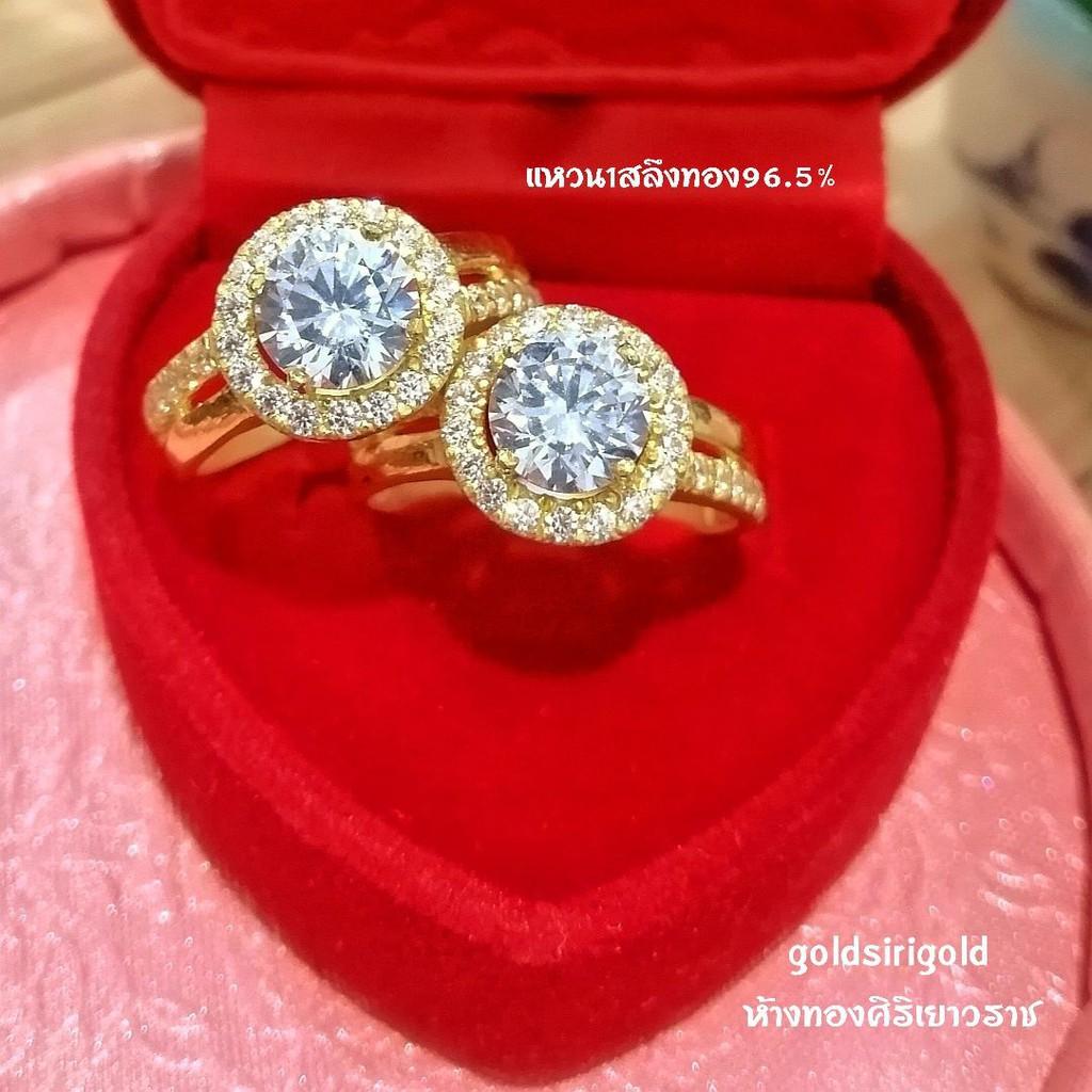 ราคาไม่แพงมาก▬[ถูกที่สุด!!!] แหวนทองแท้ 1 สลึง #ทองคำแท้96.5% #ลายแกรนด์ไดม่อน #ขายได้ จำนำได้ #มีใบรับประกัน #สินค้าพร้