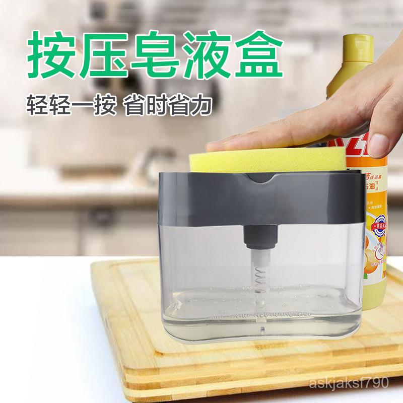 ที่กดน้ำยาล้างจาน★ห้องครัวกำจัดสิ่งสกปรกบนแผ่นผงซักฟอกอัตโนมัติ加液器กดกล่องกดสบู่'s