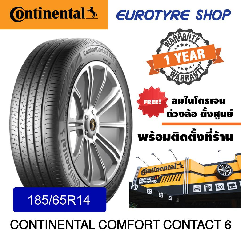 185/65R14 ยาง CONTINENTAL รุ่น COMFORT CONTACT 6 ราคาต่อเส้น รับสินค้าหน้าร้าน