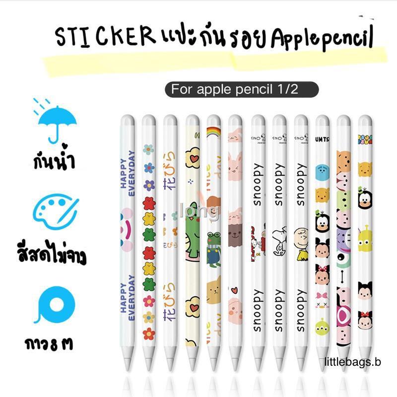 ✥สติ๊กเกอร์ปากกาสำหรับ Apple Pencil รุ่น1&2 sticker apple pencil กันรอยขีดข่วน ถนอมปากกา กาว3M ไม่ทิ้งคราบกาว 1Set มี3แผ