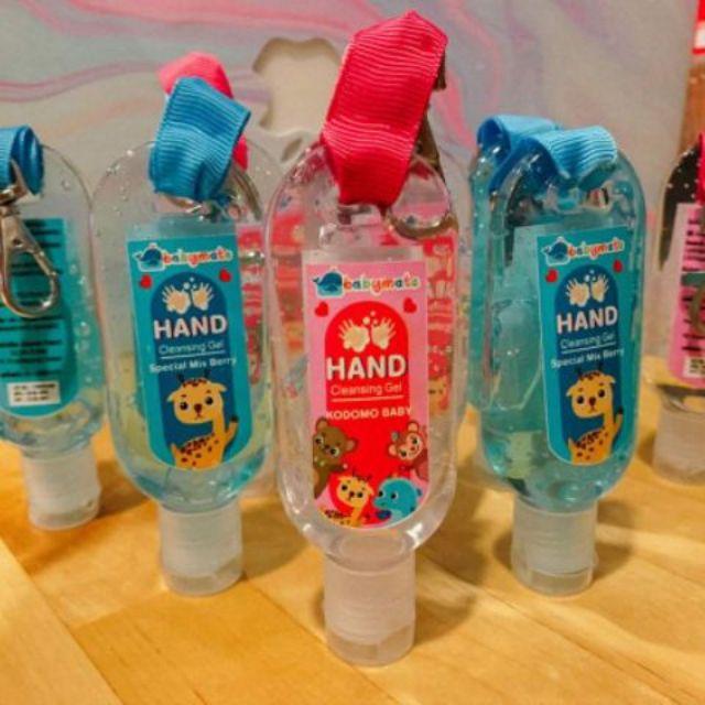 เจลล้างมือพกพา สำหรับเด็ก