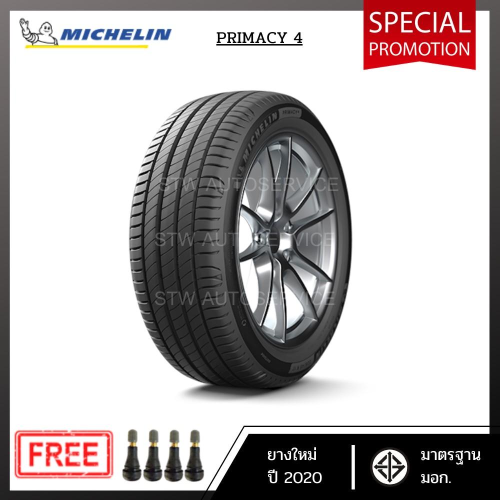 ยางรถยนต์ ยาง MICHELIN Primacy 4 215/50R17