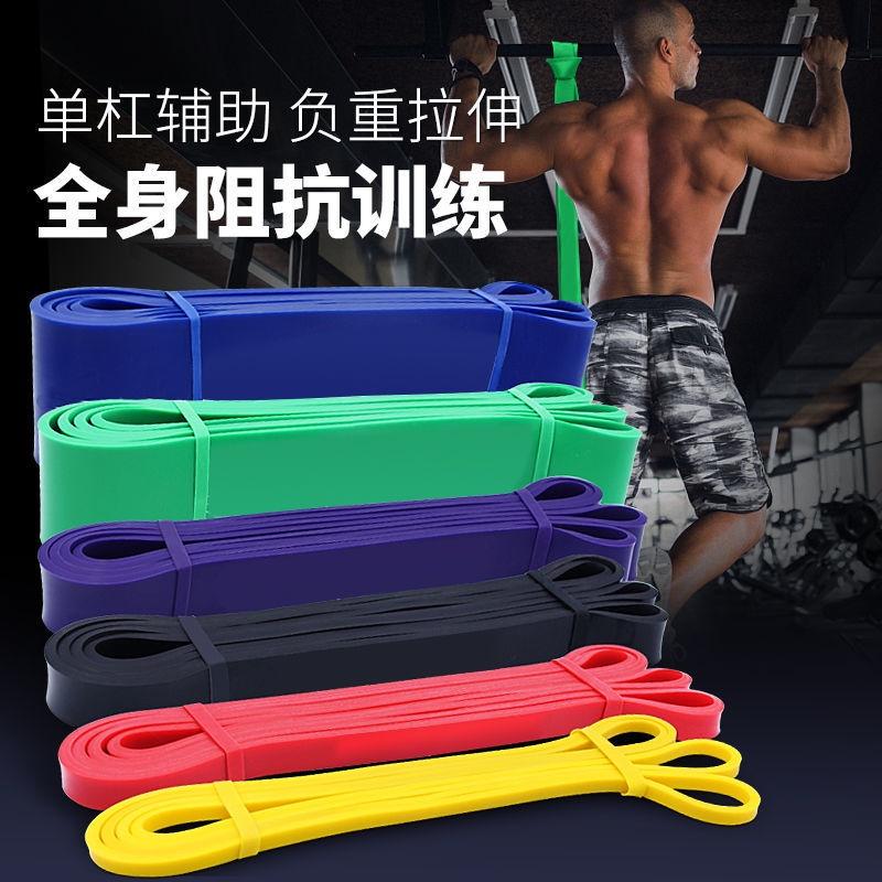 เข็มขัดกีฬา ออกกำลังกาย อุปกรณ์ออกกำลังกาย ▤∏✠แถบยางยืด แถบต้านทาน การฝึกความแข็งแรง ฟิตเนส แถบยางยืดแบบดึงขึ้น สำหรับผู