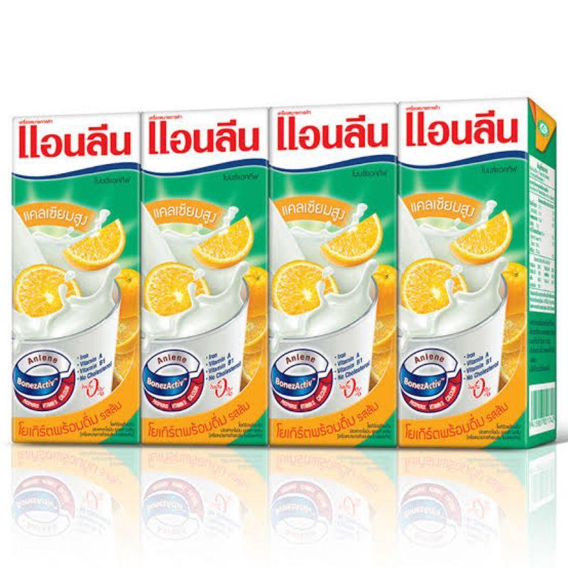 แอนลีน โยเกิร์ตพร้อมดื่มรสส้ม(นมเปรี้ยว) ขนาด 180 มิลลิลิตร แพ็ค 4