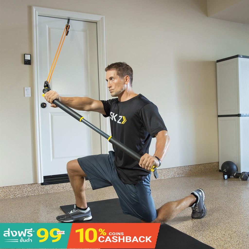 ในร่มↂSKLZ - Chop Bar อุปกรณ์ฝึกความแข็งแรง อุปกรณ์เพิ่มความแข็งแรงกล้ามเนื้อ ยางยืดออกกำลังกาย