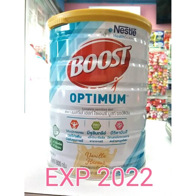 Boost Optimum เนสท์เล่ บูสท์ ออปติมั่ม ขนาด 800 กรัม (EXP 2022)