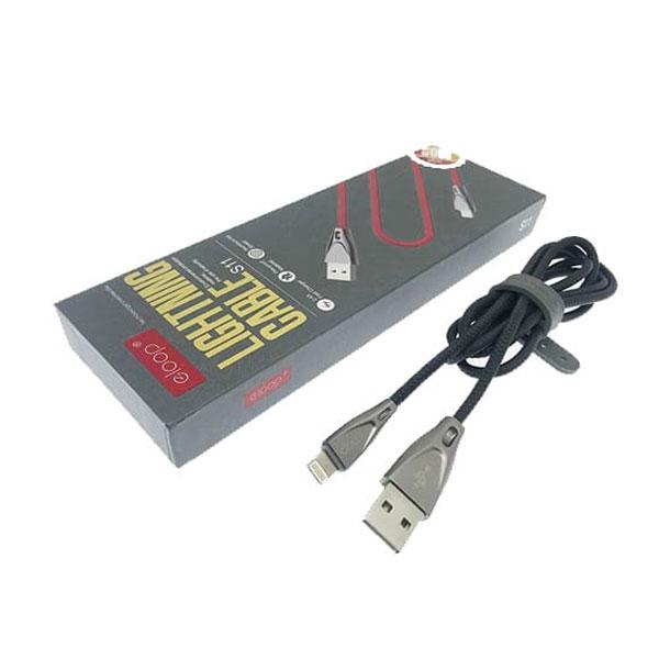 [คืน 10% โค้ดSPCCBAEL9] Eloop S11,S12 สายชาร์จ USB Data Cable Micro และ Lightning หุ้มด้วยวัสดุป้องกันไฟไหม้
