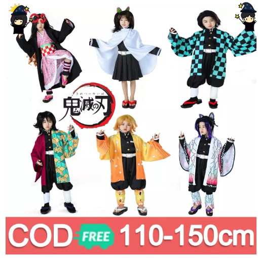 ?พร้อมส่งในไทย ชุดคอสเพลย์ Kids Anime เสื้อดาบพิฆาตอสูร ชุดชิโนบุเด็ก Demon Slayer Cos เครื่องแต่งกาย Nezuko Tanjirou.