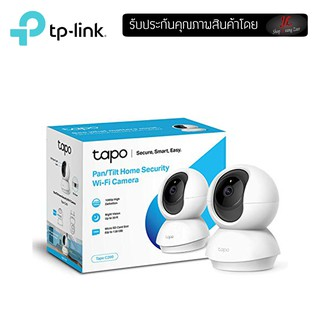 TP-Link Tapo C200 ที่สุดแห่ง Home Security Wi-Fi Camera กล้องคมชัด 360° 1080p Full HD Imaging IP C