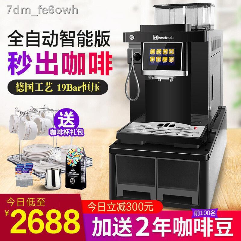 เครื่องชงกาแฟบ้าน❖นักเดินทางพิเศษ เครื่องชงกาแฟสำนักงานอัตโนมัติสไตล์อิตาลี เครื่องทำฟองนมขนาดเล็กในครัวเรือน บดเชิงพาณิ