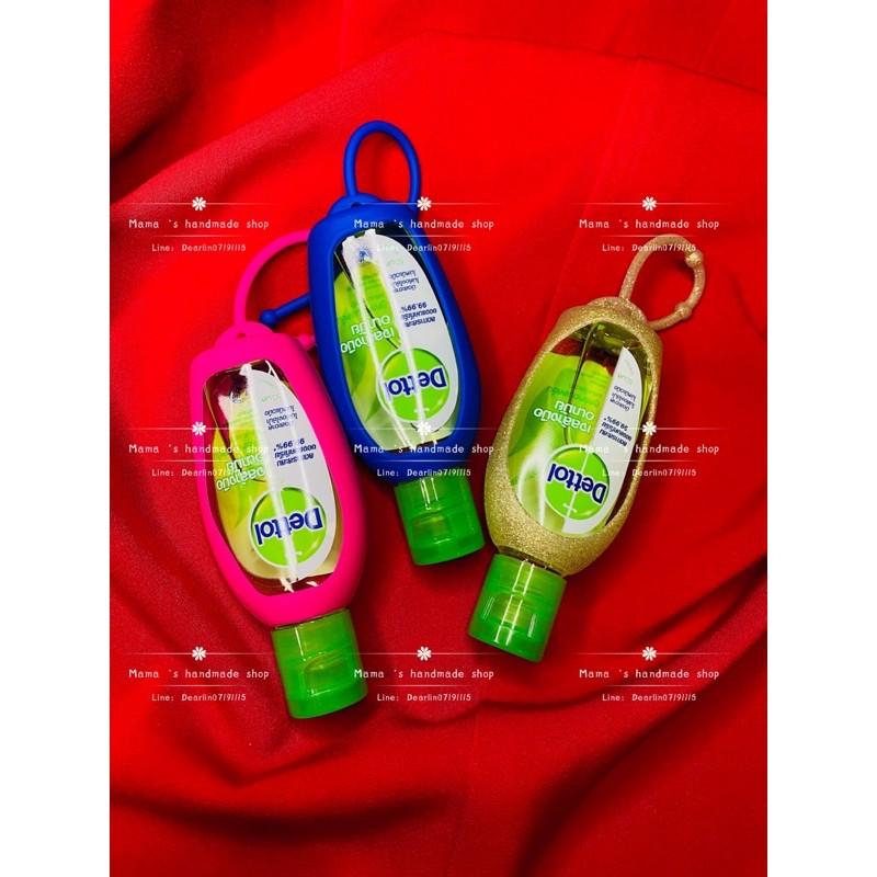ขวดเจลพกพา เลือกลายได้ ห้อยกระเป๋าได้ ขวดเปล่า เคสขวดแบ่งเจลล้างมือพร้อมแจ็คเก็ตซิลิโคนสำหรับห้อยกระเป๋า