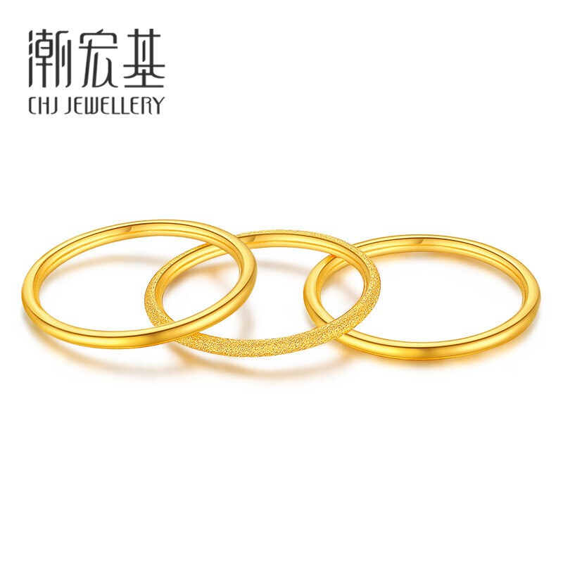 ไทด์เอเซอร์ CHJ JEWELLERY สุขภาพโลก แหวนทองคำราคาหญิง SRG30004683
