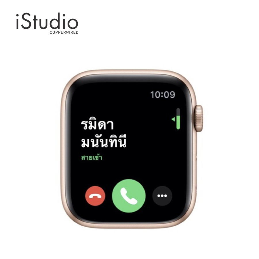 ☃Apple Watch Series 5 Gold Aluminum Case with Pink Sand Sport Band iStudio by Copperwired.