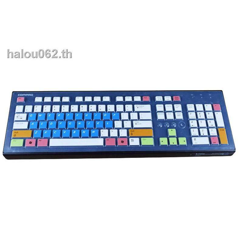 พร้อมส่ง Hp Sk 2086 Acer Pr1101U ฟิล์มป้องกันแป้นพิมพ์แบบไร้สาย All-In-One สําหรับคอมพิวเตอร์