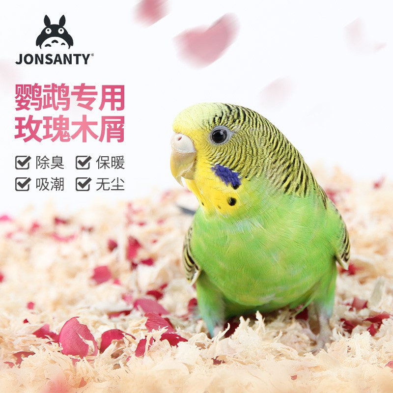 ❖Chongshangtian นกแก้วอุปกรณ์เครื่องใช้ครอกนกกล่องเพาะพันธุ์รังนกรังนกนกหนุ่มฤดูหนาวเสื่อกระดาษฝ้าย