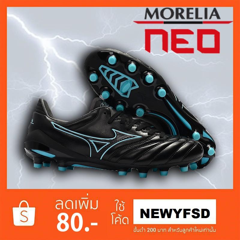 รองเท้าฟุตบอลรุ่น MIZUNO MORELIA NEO II MIJ - BLACK / TURQUOISE